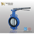 Wafe Butterfly Valve Wihout Pin