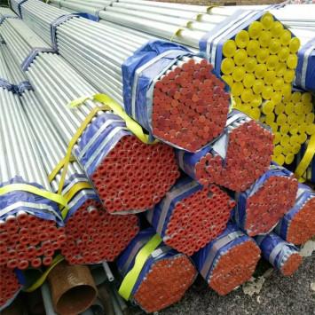 1 Inch GI Galvanized Steel Round Pipe Tube