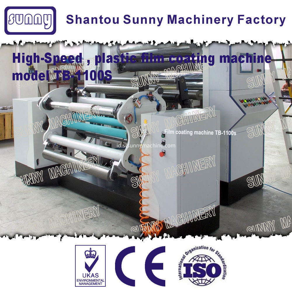 FILM-COATING-MACHINE-4