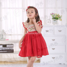 WD Wolf smocked flutter sleeve dress