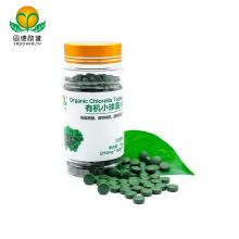 GMP Factory Supply Organic Chlorella Tablet