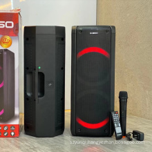 KIMISO QS-8601 6.5*2 Inch Speaker Outdoor Portable Subwoofer Sound Box Radio Reciver With LED Light