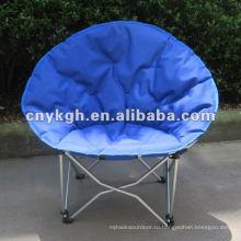 Стул складной луна круглое кресло VEC8009