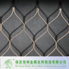 Valla de alta calidad cerca de malla de alambre de acero inoxidable malla