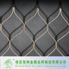 Cerca de malha de corda de arame de aço inoxidável de alta qualidade