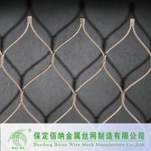 Высококачественный забор из нержавеющей стали
