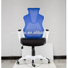 Morden office chair new design in good quality