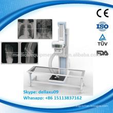 MSLDR04-A Equipo de hospital DR digital 30kw móvil 200ma 300ma máquina de rayos X con panel plano portátil