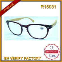 R15031 Alta calidad bambú templo gafas de lectura