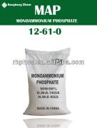mono ammonium phosphate fertilizer cheap price