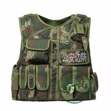 Kevlar Lightweight Muti-functional Bullet Proof Vest Customized Ballistic Jacket for Military and Army Use