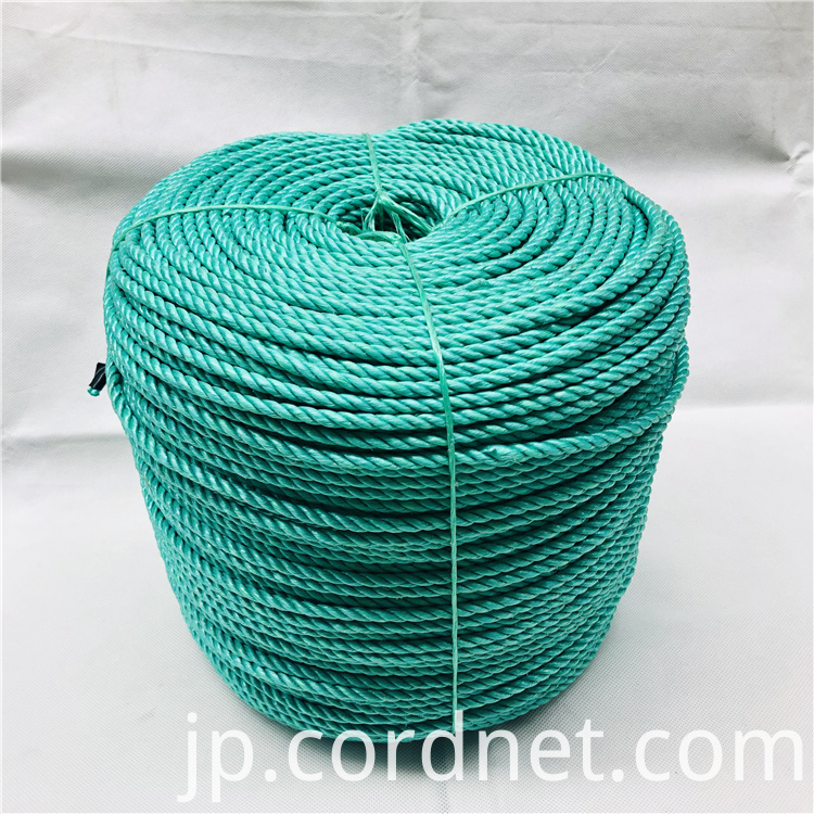 Pp Split Film Rope 3