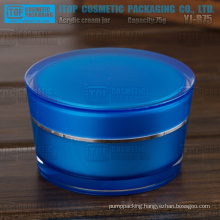 YJ-R100 100g taper round high-end attractive luxury 100g acrylic jar