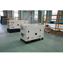 11-63kVA Бесшумный дизельный дизельный генератор Yangdong