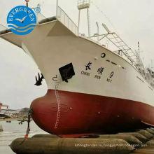 природные раздувной морской резиновый Подушка безопасности судна воздушной подушки