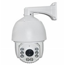 1.3MP HD Infrared IP High Speed Outdoor Dome Camera (IP-380H-130)
