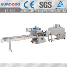 Automatic High Speed Flow Soaps Shrink Wrapping Machine
