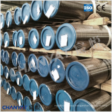 Seamless Alloy Pipe A335 (P1, P2, P5)