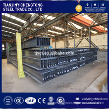 good quality hot rolled h beam price