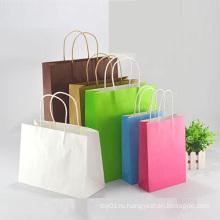 Цветные бумажные пакеты с ручками на заказ