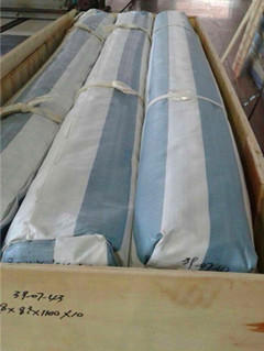 Single Layer Paper Machine Felt