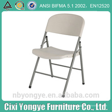 Folding outdoor plastic folding chair