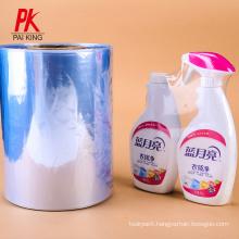 Factory direct sell good quality pof pvc shrink wrap film bag