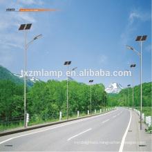 new arrived YANGZHOU energy saving solar power street light / 60w led street light