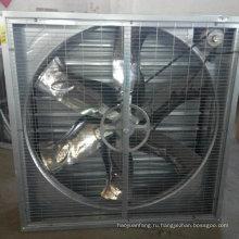 Производитель Китай вытяжной вентилятор для фабрики