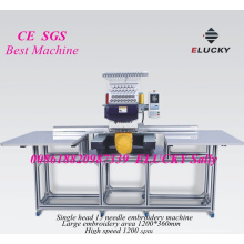 Precio de la máquina del bordado de la sola cabeza del tamaño grande para la máquina del bordado de la computadora