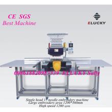 Preço de máquina de bordar de cabeça única grande para Computer Embroidery Machine