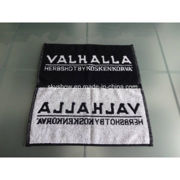 Jacquard Cotton Bar Towel (SST1074)