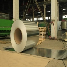 bobina de alumínio de alta qualidade