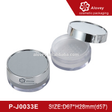 Round white loose powder compact sifter case with puff