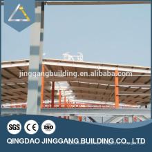 Estrutura de aço pré-fabricada Galvanizado H Beam Price Steel