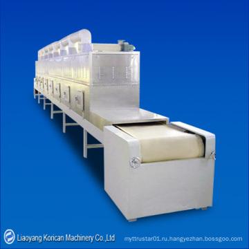 (Серия KT) Микроволновая сушилка и стерилизатор / Микроволновая сушилка и стерилизационная машина