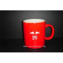 Stoneware Mug (CY-S601C)