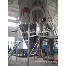 Coffee extract spraying dryer