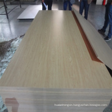 12mm 15mm 18mm melamine laminated MDF board/waterproof MDF / poplar core plywood sheet price