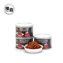 Condimento de salsa estofado olla caliente especial de China producto local