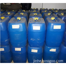 Formamide Tanning Agents For Leather Formic Acid Chinese