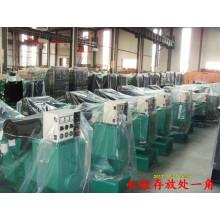 Двигатель Yukai 100 кВт / 125кВА Дизельный генератор открытого типа
