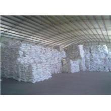 Mejor clorhidrato de trimetilamina 98%, trimetilamina HCl, C3h10cln 593-81-7