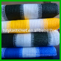 High quality HDPE knitted balcony plastic fence privacy screen