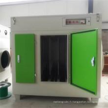 Équipement de purification de photolyse UV de gaz résiduel industriel de haute qualité fait sur commande