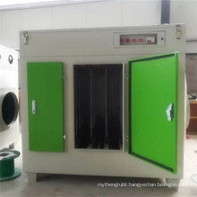 High quality custom Industrial waste gas UV photolysis purification equipment