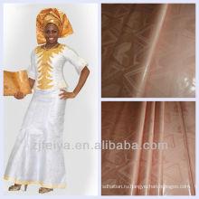 Жаккардовые Базен Riche Африканских Одежды Ткани Гвинея Парчи Дамасской Shadda 100% Хлопок Нигерия Стиль