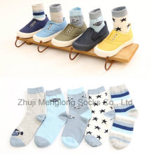 Adorable Boys Cotton Socks