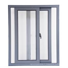 Fenêtre coulissante en aluminium avec norme australienne et prix concurrentiel