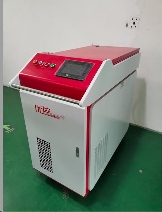Hand Held Integrated Laser Welding Machine Png